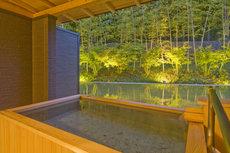Private bath MIZU - HIKARI