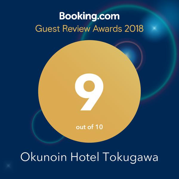 Booking.comにてクチコミアワード2018を受賞